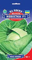 Семена белокочанной Капусты Невестка F1 (0,5 г) Gl Seeds Украина
