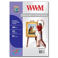 """Фотобумага wwm матовая """"Ткань"""" 190г/м кв, a3, 20л (mc190.a3.20)"""