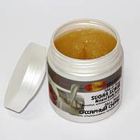 Сахарный скраб МЕД- МОЛОКО для рук ног и тела 500 мл