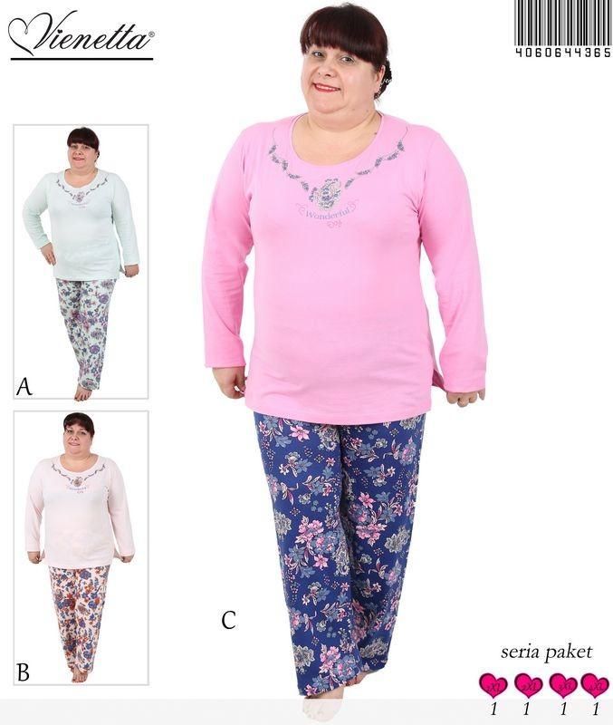 Жіноча піжама  VIENETTA 406064 4365