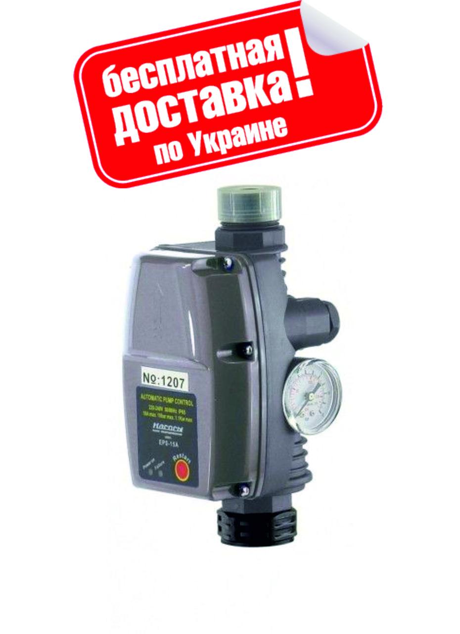 Контроллер давления EPS 15 A