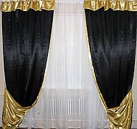 Комплект декоративных портьер, цвет черный с золотым 001дш