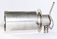 Камера згорання сб.1503