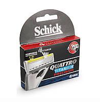 Сменные кассеты для бритья Schick Quattro Titanium (4шт.)