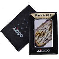 Зажигалка бензиновая Zippo в подарочной упаковке 4739-3 SO
