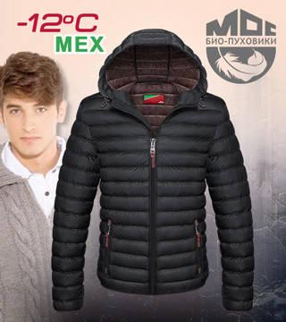 Куртка зимняя Moc с мехом, фото 2