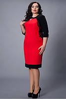Модное женское платье с черными рукавами красное