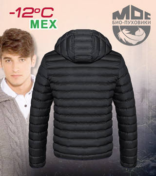 Куртка зимняя на меху, фото 2