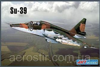 Штурмовик СУ-39 1/72 ART Model 7217