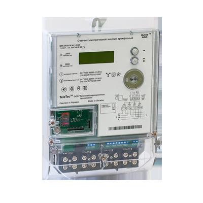 Электросчетчик MTX 3G20.AD.3М1-DOF4 трехфазный многотарифный