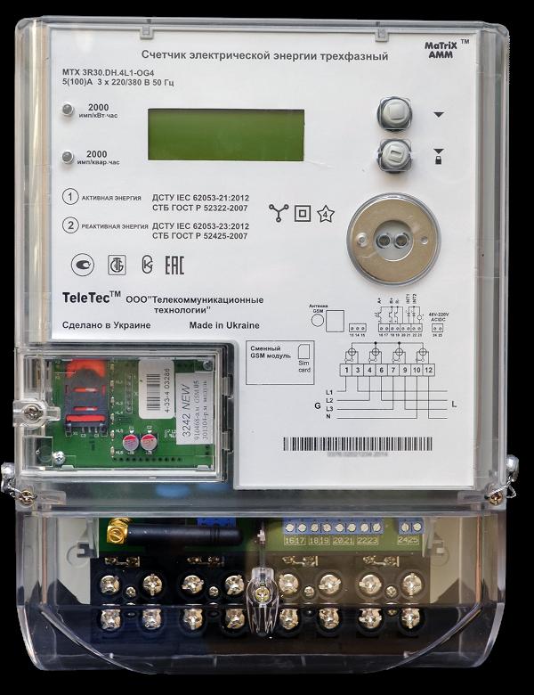 Электросчетчик MTX 3G20.DD.3M1-DOG4 трехфазный многотарифный