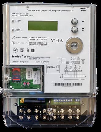 Электросчетчик MTX 3G20.DD.3M1-DOG4 трехфазный многотарифный, фото 2