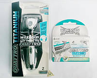 Станок и кассеты для бритья Wilkinson QuattroTitanium 4 шт