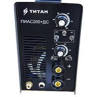 Сварка аргонодуговая Titan ПИАС200+ДС