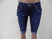Шорты джинсовые 960