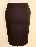 Модная теплая юбка 50-56 р ( бордовый, коричневый, синий )