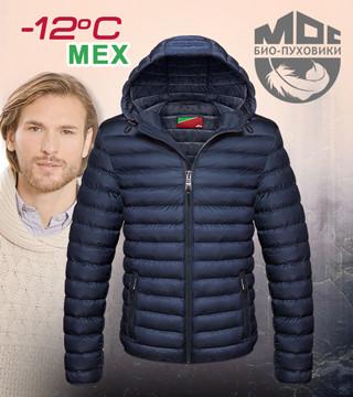 Куртка Moc на меховой подкладке