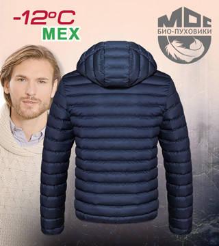 Куртка Moc на меховой подкладке, фото 2