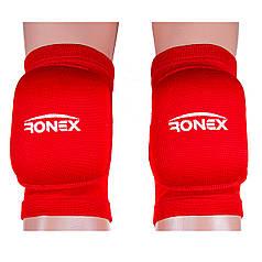 Волейбольні наколінники Ronex,трикотаж,посилений RX-075RS