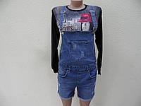 Комбинезон джинсовый 256