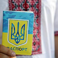 """Обложка для паспорта """"Камуфляж флаг"""", фото 1"""