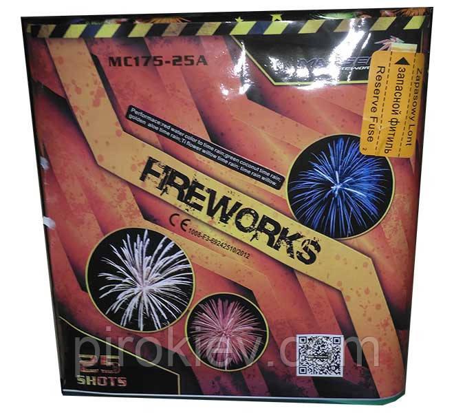FireWorks MC175-25A