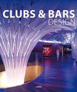 Дизайн интерьеров. Clubs and bars design. Дизайн клубов и баров