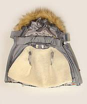 Детский зимний костюм для мальчика машинка мех серый, фото 3