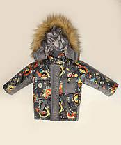 Детский зимний костюм для мальчика машинка мех серый, фото 2