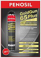 Пена монтажная PENOSIL Gold Gun Plus  65 L  всесезонная для установки окон и дверей