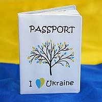 """Обложка для паспорта """"I love Ukraine"""", фото 1"""
