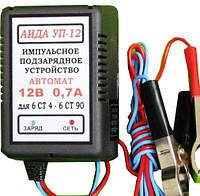 Импульсное зарядное устройство для кислотных авто аккумуляторов «АИДА УП-12»: 12В АКБ 4-20А*час