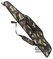 Чехол для винтовки 125 см (камуфляж, улучшенный)