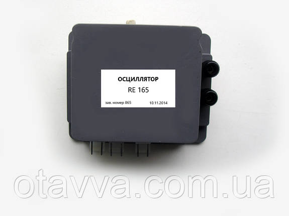 Осциллятор RE 165, фото 2