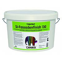 Силикатная краска Capatect-SI-Fassadenfinish 130 - Caparol(Капатек-СИ-Фасаденфиниш 130 Капарол) 15 л