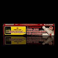 Гель — шприц,  средство от тараканов, Дохлокс, 30 мл