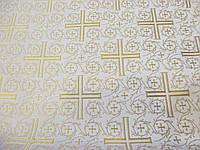 Тканина церковна Хрест Візантійський , біла ш/з