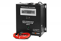ИБП Logicpower LPY-С-PSW-1000VA (1050Вт) 12В для солнечных систем с МРРТ и правильной синусоидой