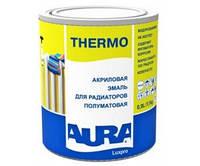 Эмаль акриловая AURA LUX PRO THERMO для радиаторов отопления