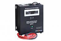 ИБП Logicpower LPY-С-PSW-2000VA (1400Вт) 24В для солнечных систем с МРРТ и правильной синусоидой