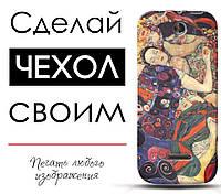 Печать на чехле для Nokia 225 (Cиликон/TPU)