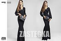 """Черное длинное платье """" Лиза """" с длинным рукавом. Арт-8820/74"""