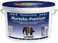 Фасадная краска Caparol Muresko-Premium B1,В3 (высокая способность к диффузии,водоотталкивающие свойства)