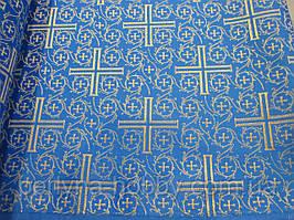 Тканина церковна Хрест Візантійський комбі синя ш/з