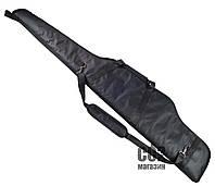 Чехол для винтовки 125 см (черный, улучшенный)