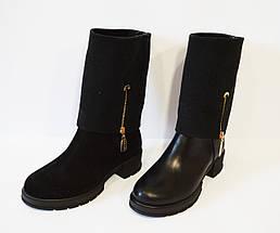 Ботинки женские кожаные Kento 2073  продажа fab33380284a1