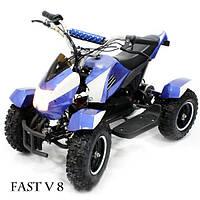 Квадроцикл электрический Fast V 8 blue-white