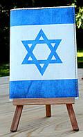 """Обложка (чехол) для паспорта """"Израиль"""""""