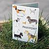 """Обложка для паспорта """"Собаки"""""""