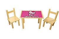 """Детский столик и два стульчика деревянный """"Китти"""""""